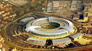 Cyber attacks: MPs and peers to examine UK 'vulnerabilities'