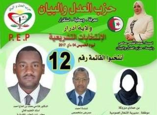 Algeria parties ordered to show female faces on posters